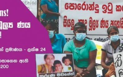 Sri Lanka: Las mujeres intensifican la protesta contra empresas microfinancieras explotadoras en zonas rurales